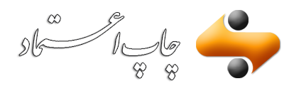 etemad-logo